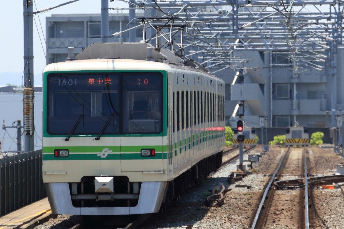 消印の中の鉄道(28)仙台五橋郵...