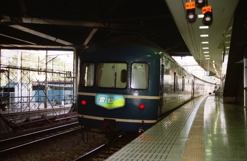 001_199409_kyushu_moka_17.jpeg