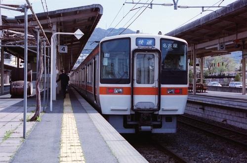 001_200705_01_14.jpg