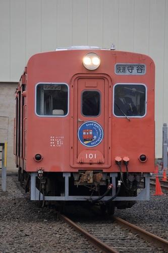 001_DPP_00000271.JPG