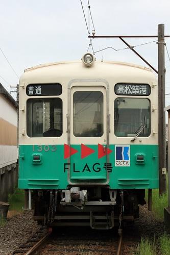 001_DPP_00001039.JPG