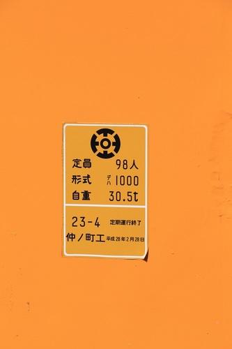 002_DPP_00000766.JPG