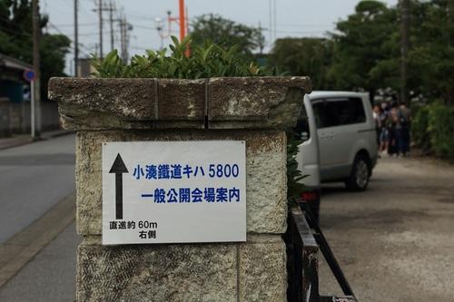 002_DPP_00001688.JPG