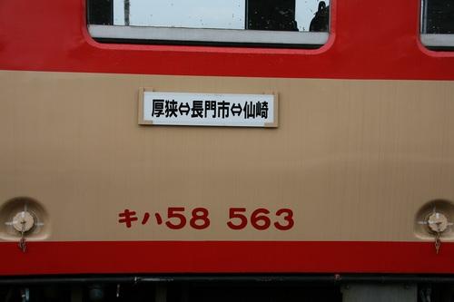 003_IMG_1682.JPG