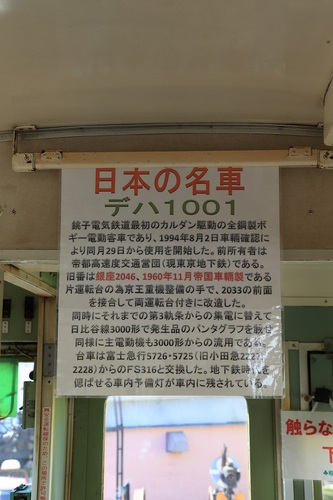 004_DPP_00000762.JPG