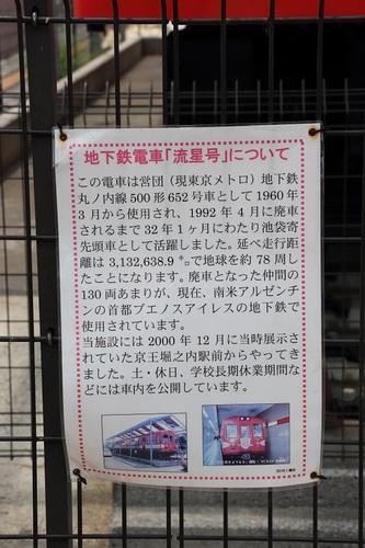 004_DPP_00001556.JPG