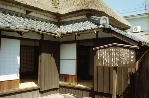 006_200203_hirado_shimabara_14.jpeg