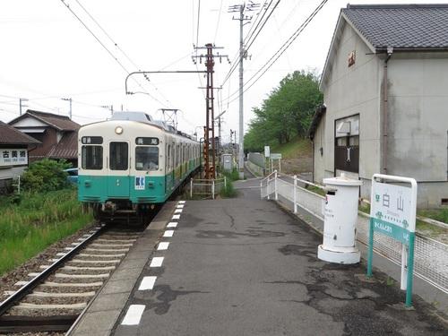 006_IMG_7469.JPG