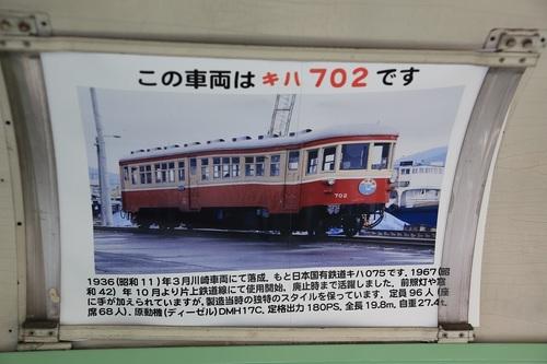 008_DPP_00001502.JPG