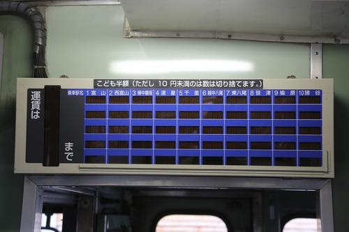 010_0Y6C7027.JPG