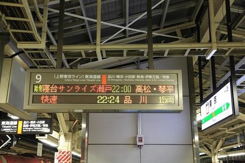 01_DPP_00001403.JPG