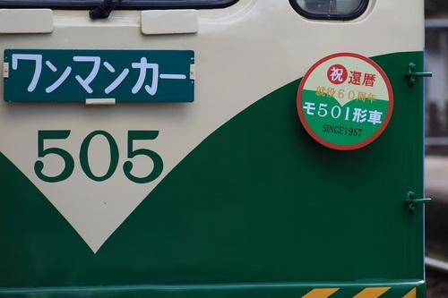 01_DPP_00002609.JPG