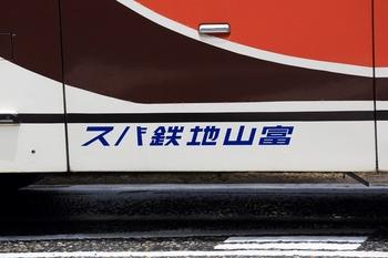 01_DPP_0302.JPG