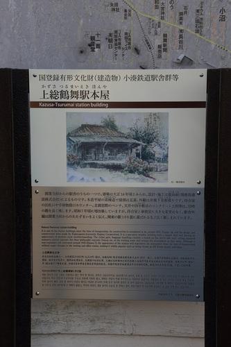 03_DPP_00001076.JPG