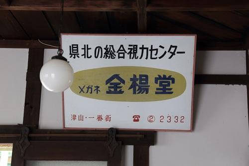 03_DPP_00001428.JPG