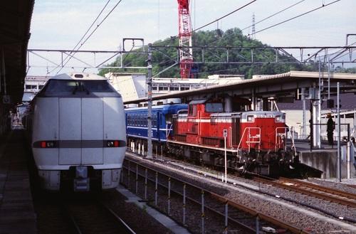 04_200705_sl_kitabiwako_27.jpeg