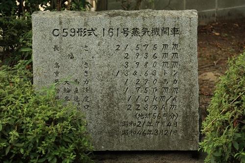 05_DPP_00002013.JPG