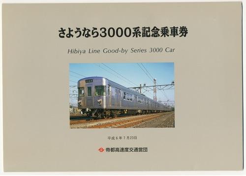 05_ticket.jpg