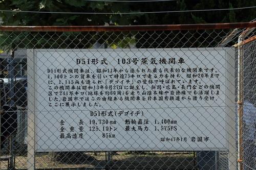 06_DPP_00001834.JPG
