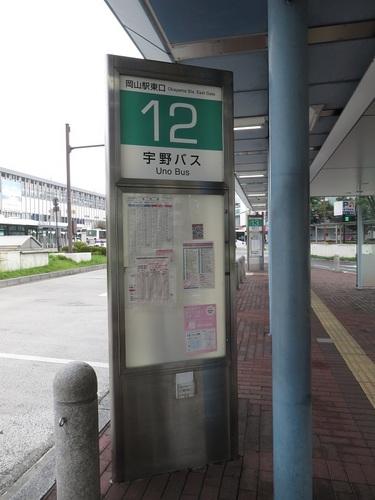 07_IMG_7658.JPG