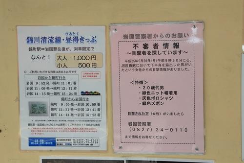 09_DPP_00001839.JPG
