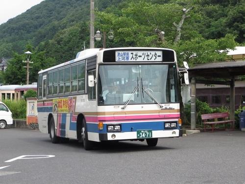 09_IMG_7670.JPG