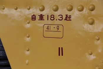 0Y6C6609.JPG