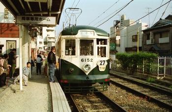 199105_toden_tanigumi_14.jpeg