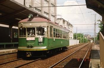 199108bara_kyoto_hirosima_02.jpeg