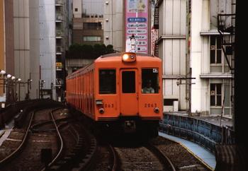 199307_shimbashi_eidan2000_10.jpeg
