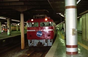 199405_jouban_ueno_hatiouji_01.jpeg