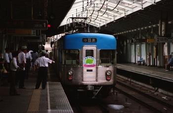 199408_hokkaido_hibiya_takaoka_10.jpeg