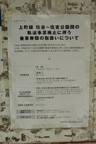 23_DPP_3441.JPG