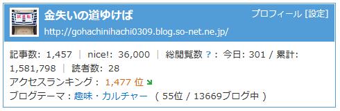 36000nice.png