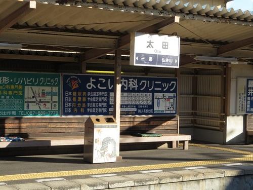 47_IMG_8160.JPG