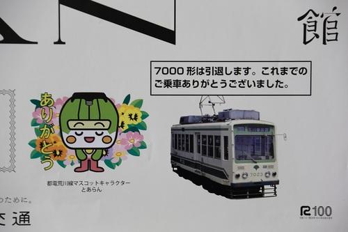 DPP_00001146.JPG