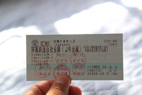 DPP_00001830.JPG