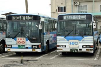 DPP_0321.JPG