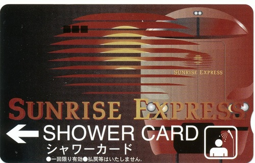 shower_card.jpeg