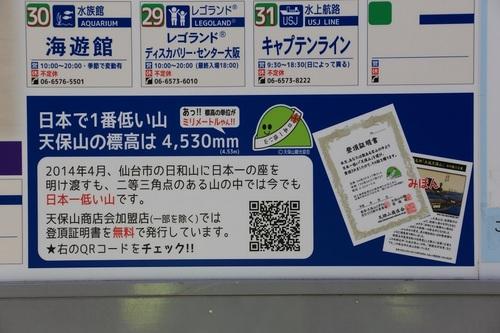 001_DPP_00000420.JPG