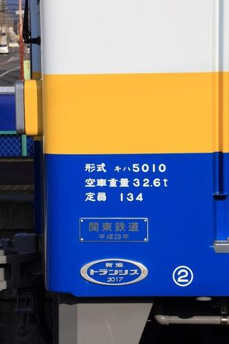 001_DPP_00000746.JPG