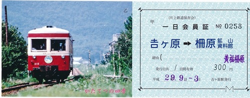 001_IMG_20171013_0001.jpg