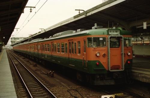 002_199203_tumago_56.jpeg