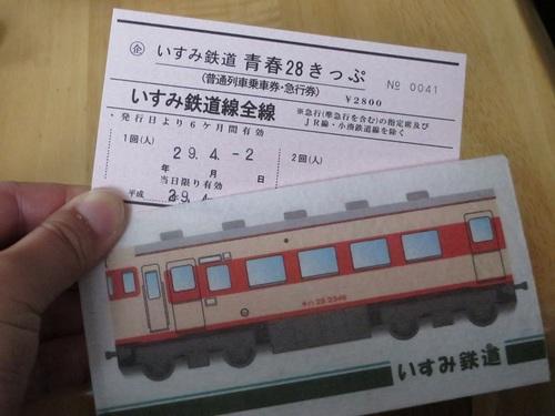 002_IMG_7316.JPG