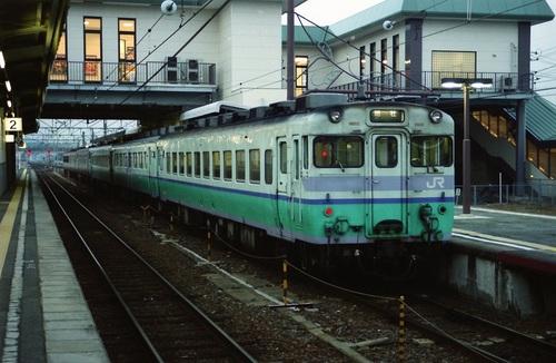 006_200103_kyushu_shikoku_21.jpeg