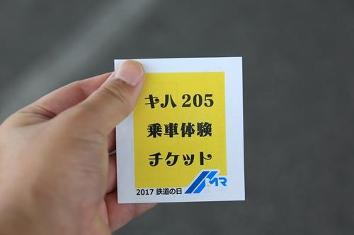 009_DPP_00002245.JPG