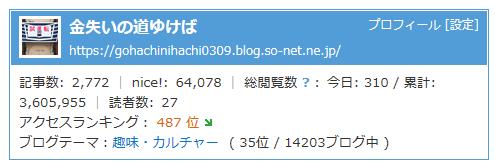 01_無題.png