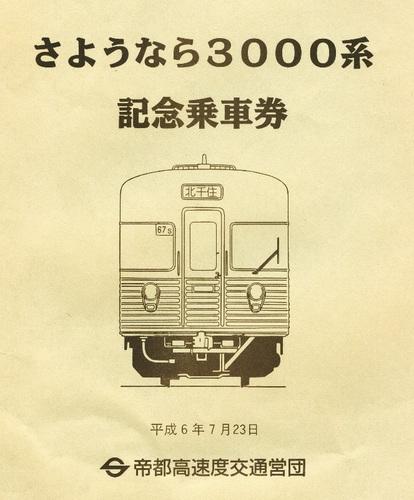 01_futo.jpg