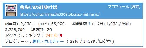 021_無題.png