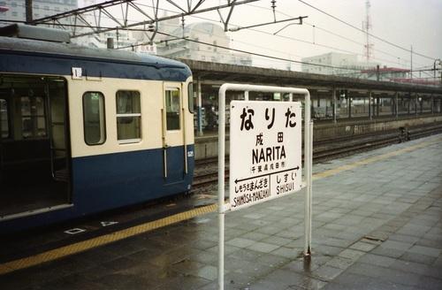 07_199312_minobu_kyuushu_tiba_5.jpeg